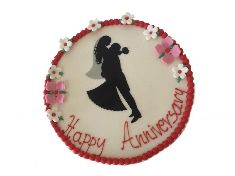 Anniversary cake από τα ζαχαροπλαστεία La Parfaite